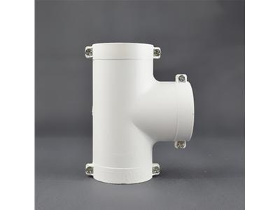 PVC外包配件三通
