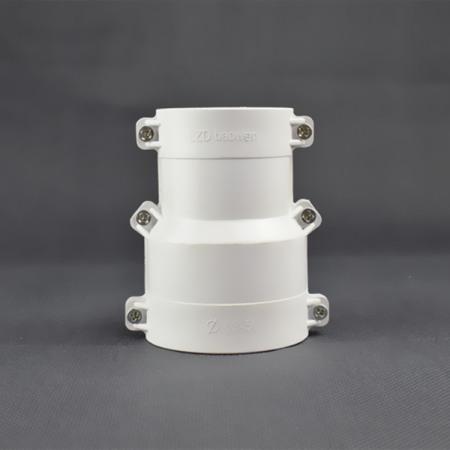 PVC外包配件異徑直通